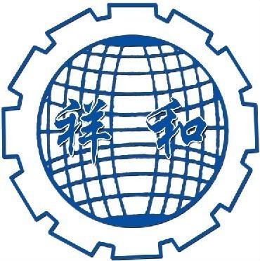 兴huashi祥和zhi药ji械you限公司