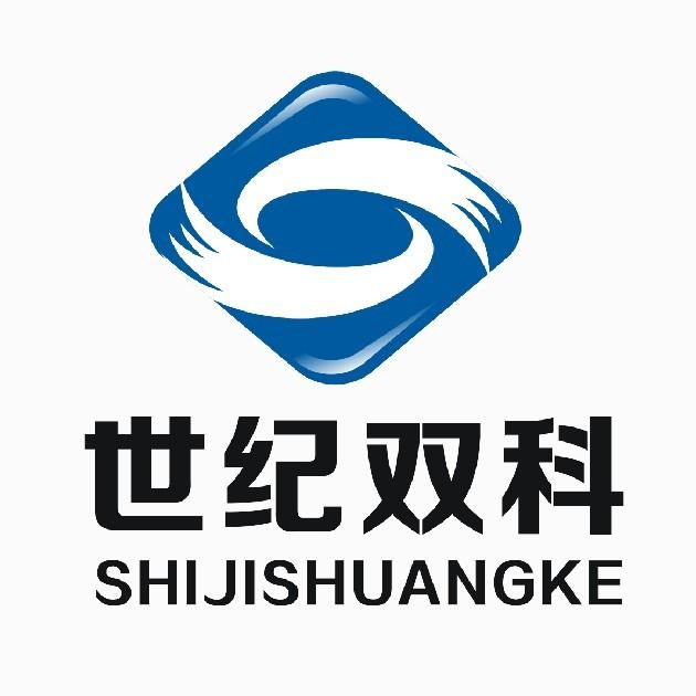 郑州世纪双科实验仪器有限公司