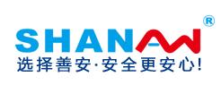 广东善安科技有限公司