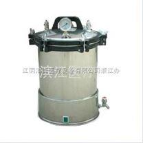 浙江辦低價直銷消毒滅菌設備,手提式壓力蒸汽滅菌器