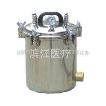 手提式壓力蒸汽滅菌器 煤電兩用型,智能滅菌器,浙江辦直銷