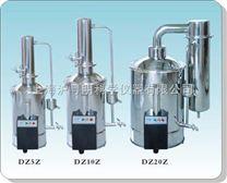 DZ20Z不銹鋼電熱蒸餾水器(斷水控制型).上海三申不銹鋼電熱蒸餾水器
