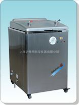 YM75B立式壓力蒸汽滅菌器(自動控水型).上海三申立式蒸汽滅菌器