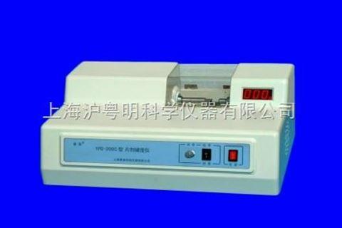 YPD-200C型片剂硬度仪.上海黄海片剂硬度仪
