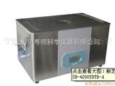 醫用超聲波清洗機 SB-4200YDTD-d.新芝超聲波清洗機