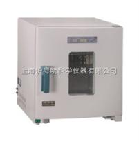 上海福瑪干熱滅菌器 GRX-9071B熱空氣消毒箱