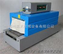 熱縮膜包裝機 小型熱收縮膜機 小型熱收縮包裝機