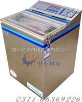 小型真空封口机 药材真空包装机 小型食品真空包装机