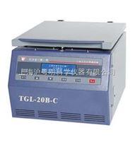 TGL-20B-C 高速台式离心机.上海安亭台式离心机