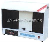 澄明度检测仪YB-2.天津新天光澄明度检测仪.单面.自带照度计