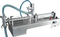 臥式氣動液體灌裝機
