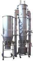 流化床干燥机制粒机、高效沸腾干燥机布袋