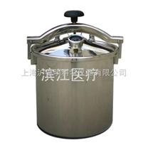 新款煤電兩用不銹鋼消毒器 YX-18HM手提式壓力蒸汽滅菌器