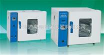 天津泰斯特101-0AB臥式電熱鼓風干燥箱/滬粵明總代理