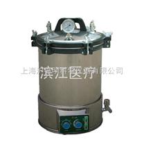 全不锈钢压力蒸汽消毒器 YX-18LDJ手提式蒸汽灭菌器