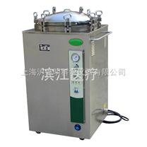 江阴滨江LS-150LJ立式压力蒸汽灭菌器 (原LS-B150L)压力蒸汽消毒器