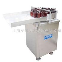 SG系列转盘式供瓶机