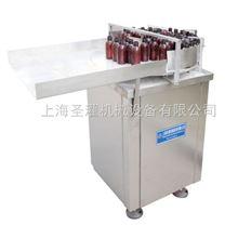 SG转盘式供瓶机