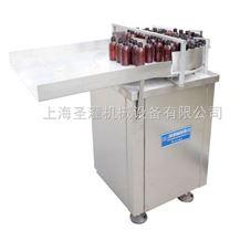 SG轉盤式供瓶機