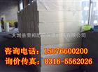 大型工厂生产聚氨酯保温板,耐腐蚀泡沫板价格优惠