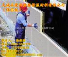 抗燃性聚氨酯泡沫板,冷冻建筑保温板