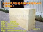唐山聚氨酯发泡板,定做阻燃发泡板生产厂家