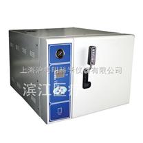 TM-XD20D全自动微机型台式快速蒸汽灭菌器
