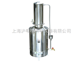 HS.Z68.5不锈钢蒸馏水器/电热蒸馏水器