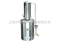 HS.Z68.5不銹鋼蒸餾水器/電熱蒸餾水器