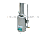 DZ-5L断水自控不锈钢蒸馏水器/断水自控电热蒸馏水器