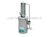 DZ-5L斷水自控不銹鋼蒸餾水器/斷水自控電熱蒸餾水器