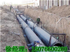 防水防腐钢套钢聚氨酯保温管