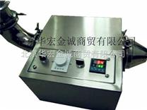 北京SGFG-100實驗室沸騰干燥機|小型沸騰干燥機廠家