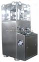 ZP11-西药小型压片机