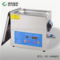 固特康道 供应小型超声波清洗机 数码超声波清洗机