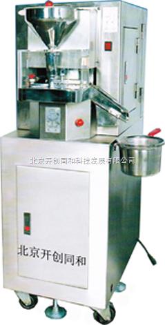 小型试验型单冲进口压片机