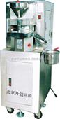 北京小型试验型单冲进口压片机-北京开创同和