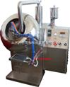 实验室片剂薄膜包衣机