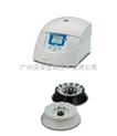 廣州深華供應Sigma1-14臺式小型高速離心機