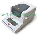 快速水分测定仪-通用快速水分测定仪