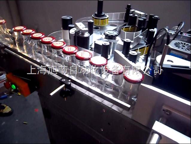 安徽小磨麻油玻璃圆瓶贴标机 亚麻籽油贴标机