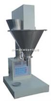 小型粉剂包装机、小型粉末灌装机、药粉自动分装机