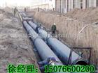 电建聚氨酯保温管供应商