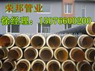 聚氨酯预制直埋保温管产品说明