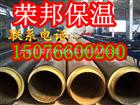 输水高温聚氨酯保温管价格