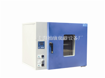 DHG-9053A台式电热恒温鼓风干燥箱 数显干燥箱 烘箱 101升级版干燥箱老化箱
