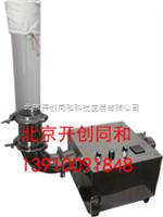 KCFT-200北京实验室流化沸腾干燥机