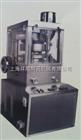 ZP15 旋转式压片机参数
