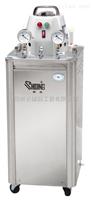 SHB-B88压力可调狮鼎循环水真空泵