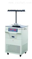FD-1E-80冷凍干燥機/北京博醫康冷凍干燥機